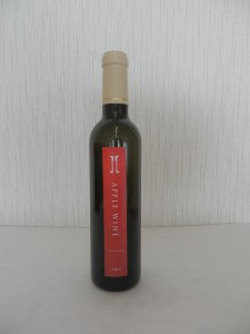 OP.2紅玉リンゴワイン
